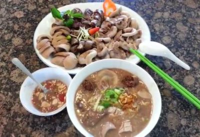 Original Chao Long Recipe - Vietnamese Pork Organ Porridge