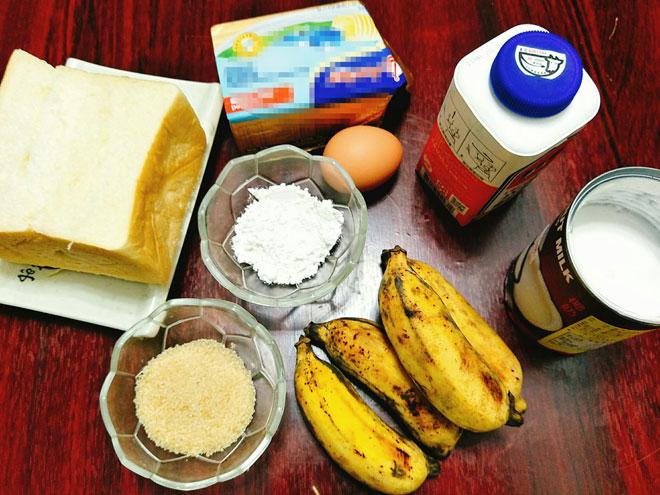 Vietnamese-banh-chuoi-nuong-recipe–How-to-make-baked-banana-cake2
